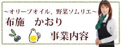yorikokaori