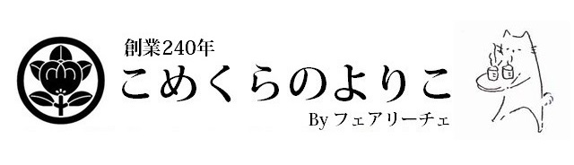 yoriyori